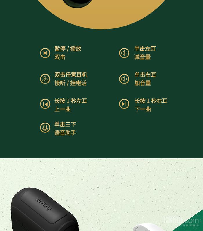 【手机中国众测】第71期:听见更多细节,南卡T2真无线蓝牙耳机试用招募第26张图_手机中国论坛